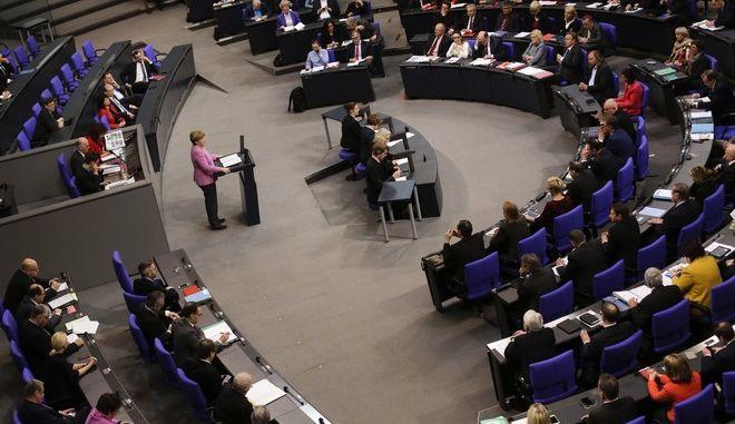 H Bundestag
