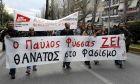 """Αντιφασιστική συγκέντρωση και πορεία στον Κορυδαλλό για την δίκη της """"Χρυσής Αυγής"""" την Δευτέρα 20 Απριλίου 2015. (PHASMA/ΓΙΩΡΓΟΣ ΝΙΚΟΛΑΪΔΗΣ)"""