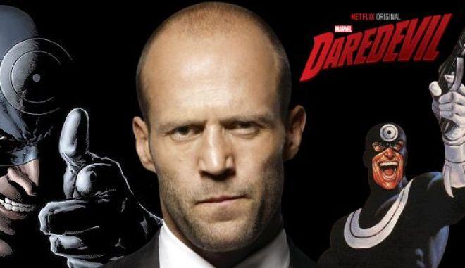 Πώς θα σου φαινόταν ο Τζέισον Στέιταμ ως διαβολικός Bullseye στη σειρά Daredevil;