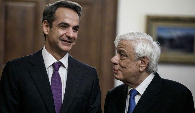 O Κυριάκος Μητσοτάκης και ο Προκόπης Παυλόπουλος σε εκδήλωση στο Προεδρικό Μέγαρο