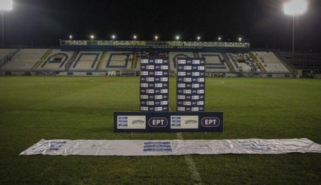 Κύπελλο: Στη Ριζούπολη ο τελικός ΑΕΚ - Ολυμπιακός