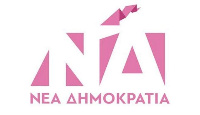 Ροζ το σήμα της ΝΔ για το μήνα κατά του καρκίνου του μαστού