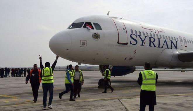 Η πρώτη εμπορική πτήση που προσγειώθηκε στο αεροδρόμιο του Χαλεπιού από το 2012
