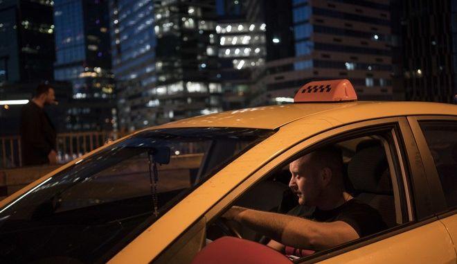 Ταξί στη Ρωσία