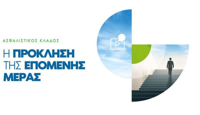 Web conference της ΕΑΕΕ: Με κίνητρα και συνεργασία με την Πολιτεία η επόμενη μέρα για την ιδιωτική ασφάλιση
