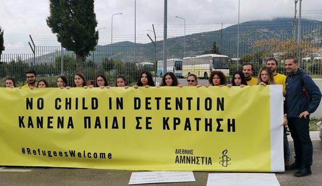 Στην Αμυγδαλέζα μαθητές σχολείων και Διεθνής Αμνηστία