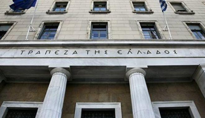 Την Πέμπτη στο υπουργικό θα συζητηθεί το νομοσχέδιο για την ανακεφαλαιοποίηση των τραπεζών