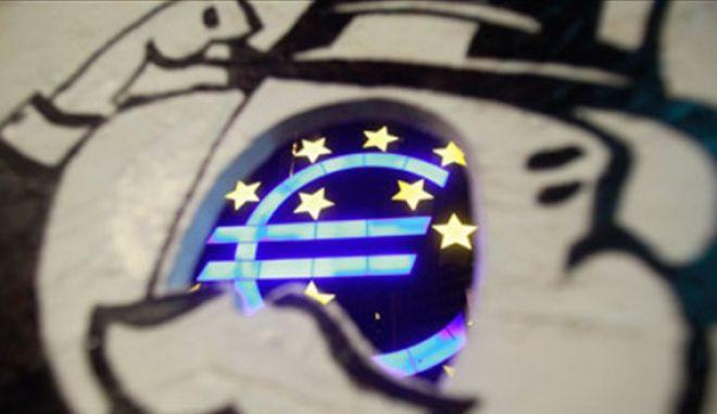Ευρωβαρόμετρο: Περισσότεροι από τους μισούς Έλληνες απάντησαν ότι 'τα χειρότερα έρχονται'