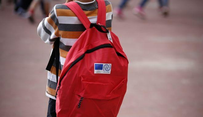 Ενσωμάτωση προσφύγων στην εκπαιδευτική διαδικασία
