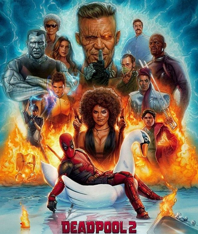 Το official ποστερ της ταινίας