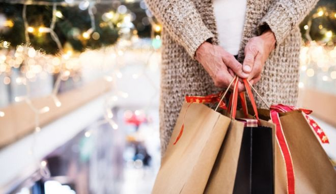 Σακούλες με ψώνια