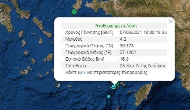 Σεισμός 4,2 Ρίχτερ ανοιχτά της Τήλου