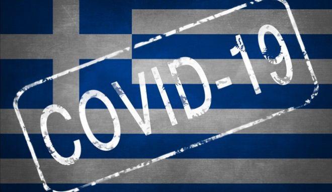 """Ένας χρόνος με κορονοϊό: Από τη """"νέα γρίπη"""" στο ατελείωτο lockdown"""