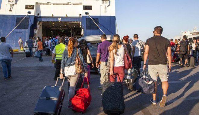 Κοινωνικός τουρισμός. Δείτε αν δικαιούστε δωρεάν διακοπές