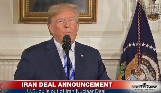 Τα κόμματα διαφωνούν με την αποχώρηση των ΗΠΑ από τη συμφωνία για τα πυρηνικά του Ιράν