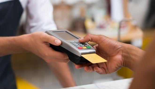 Πληρωμή μέσω χρεωστικής κάρτας