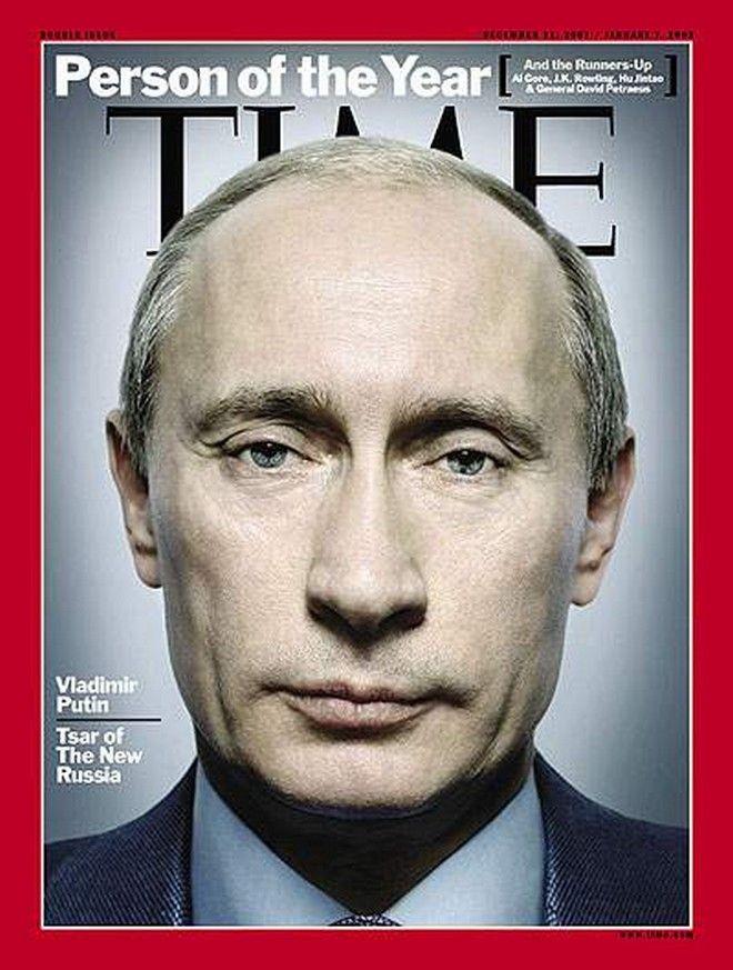 Το κέρατο της Χίλαρι που δεν θα ξεχαστεί ποτέ, τώρα και στο εξώφυλλο του Time