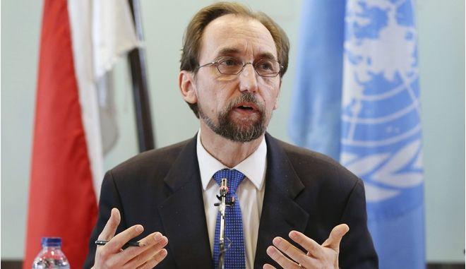 Ο ανώτατος αξιωματούχος των Ηνωμένων Εθνών, Ζέιντ Ράαντ αλ Χουσέιν