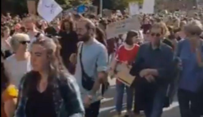 Εικόνα από την πορεία για το κλίμα στη Βέρνη της Ελβετίας