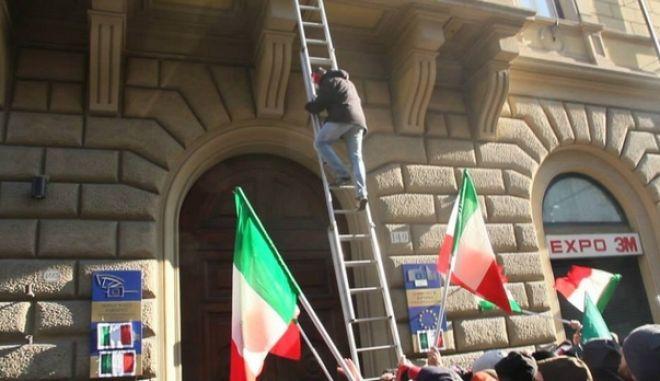 Επεισόδια στις κινητοποιήσεις των Φορκόνι σε Ρώμη, Τορίνο και Βενετία