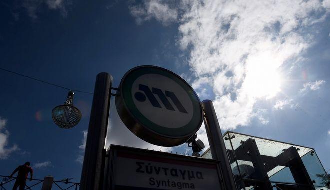 Οι εργαζόμενοι της ΣΤΑΣΥ κήρυξαν 24ωρη απεργία σήμερα, Πέμπτη 26 Οκτωβρίου 2017.Οι συρμοί δεν διέρχοναι από τις γραμμές 2 και 3 (EUROKINISSI/ Τατιάνα Μπόλαρη)