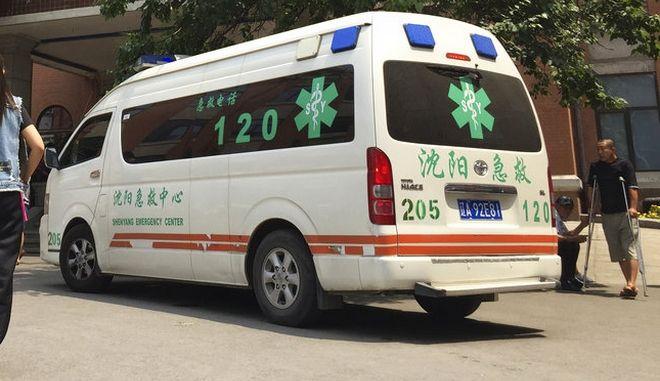 Ασθενοφόρο στην Κίνα. Φωτο αρχείου.
