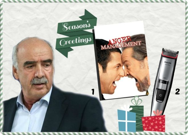 Το NEWS 247 έχει τις 'καλές του' και προτείνει χριστουγεννιάτικα δώρα στους πολιτικούς αρχηγούς