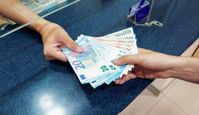 Πληρωμή σε ταμείο.