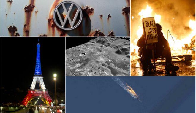 Ανασκόπηση 2015: Τα 20 διεθνή γεγονότα της χρονιάς