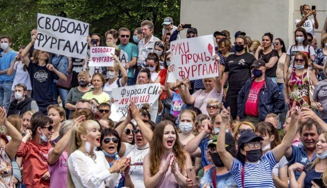 Δευτέρη μέρα διαδηλώσεων στη Ρωσία υπέρ του κυβερνήτη Σεργκέι Φουργκάλ