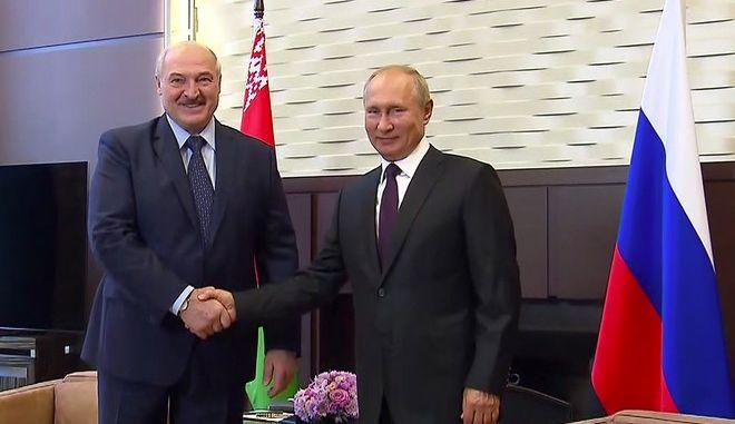 Πούτιν και Λουκασένκο