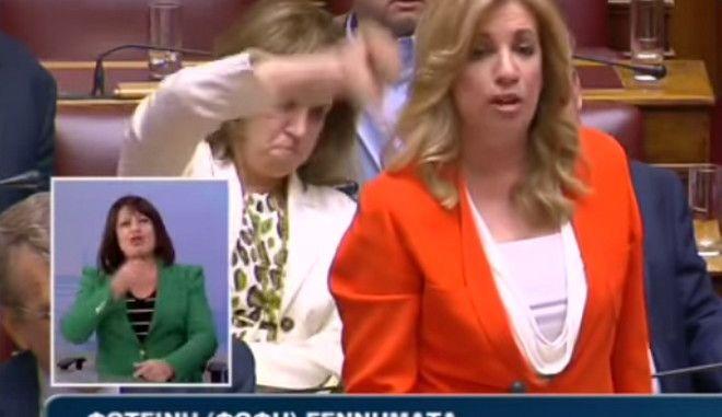 Το 'downvote' της Χριστοφιλοπούλου και οι μορφασμοί που έγιναν viral