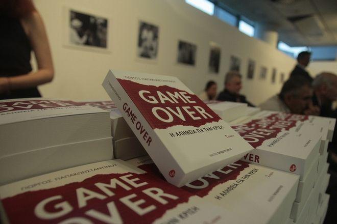 ΑΘΗΝΑ-Παρουσίαση  βιβλίου του Γιώργου Παπακωνσταντίνου με τον τίτλο «Game Over, Η Αλήθεια για την Κρίση».(Eurokinissi-ΣΤΕΛΙΟΣ ΣΤΕΦΑΝΟΥ)