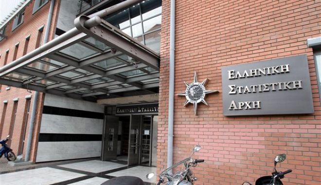 Πρόταση να μπει στο αρχείο η υπόθεση για το έλλειμμα της ΕΛΣΤΑΤ