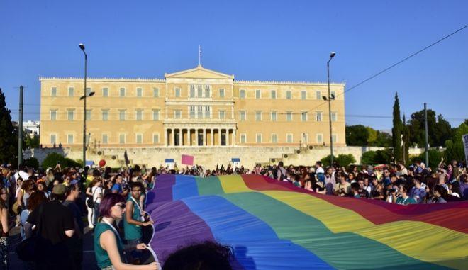Athens Pride ή Φεστιβάλ Υπερηφάνειας της Αθήνας 2017 στην πλατεία Συντάγματος