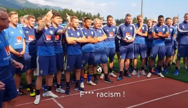 """Μουντιάλ: Ο ρατσισμός και το """"F@ck racism"""" της εθνικής Σουηδίας"""