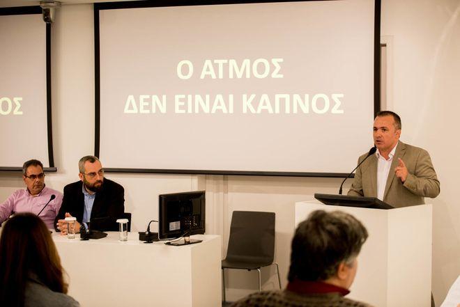 Πόσοι είναι σήμερα οι ατμιστές στην Ελλάδα