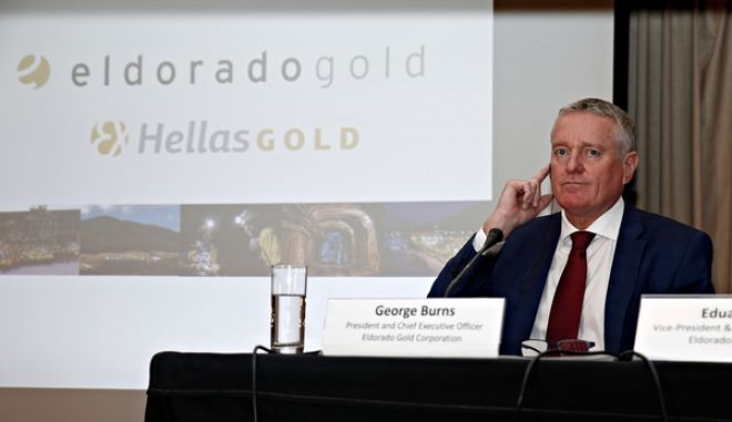Press conference of Eldorado Gold on the progress of the gold mining project in Greece, in Athens, Greece on Sep. 11, 2017. /    Eldorado Gold        ,   ,  11 , 2017.