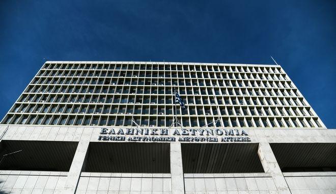 Κατάθεση στην προανακριτική επιτροπή για την υπόθεση της Novartis των προστατευομένων μαρτύρων σε χώρο της ΓΑΔΑ