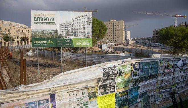 Κατασκευή κατοικιών εποίκων στη Δυτική Όχθη τον Νοέμβριο του 2020