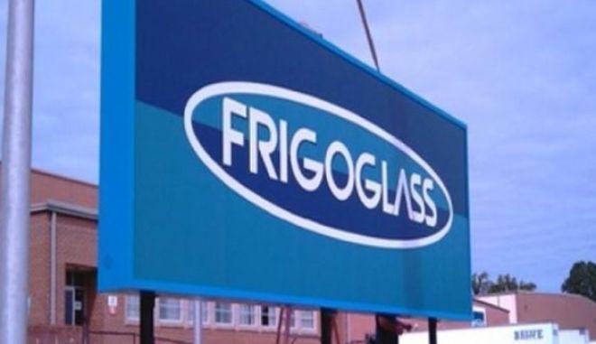 Σε διακοπή της παραγωγικής της δραστηριότητας στην Κάτω Αχαΐα προχωρά η Frigoglass