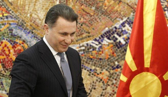 Ο πρώην πρωθυπουργός της πΓΔΜ Νίκολα Γκρούεφσκι