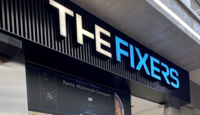 THEFIXERS : Τώρα #ολαφτιάχνονται και στο Κολωνάκι!