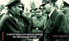 Μηχανή του Χρόνου: Όταν ο Χίτλερ παρέδωσε στους Βούλγαρους Ανατολική Μακεδονία και Θράκη