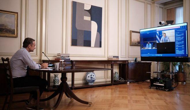 Τηλεδιάσκεψη του πρωθυπουργού