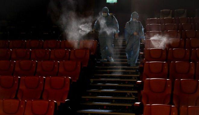 Απολύμανση σε σινεμά