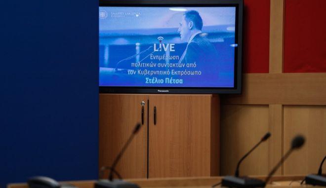 Στιγμιότυπο από την ενημέρωση των πολιτικών συντακτών από τον κυβερνητικό εκπρόσωπο Στέλιο Πέτσα