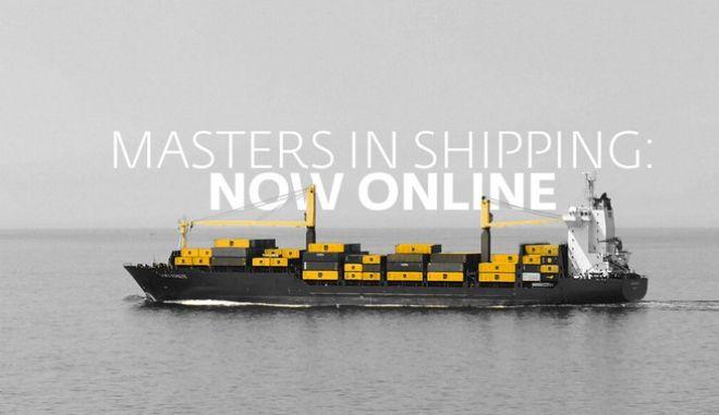 Το BCA College, ανακοινώνει στα ΠΟΣΕΙΔΩΝΙΑ 2016, το πρώτο, e-learning Master's degree in Shipping