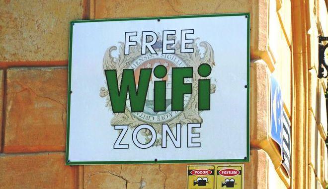 Δωρέαν WiFi σε 2800 δήμους της Ευρώπης από αύριο