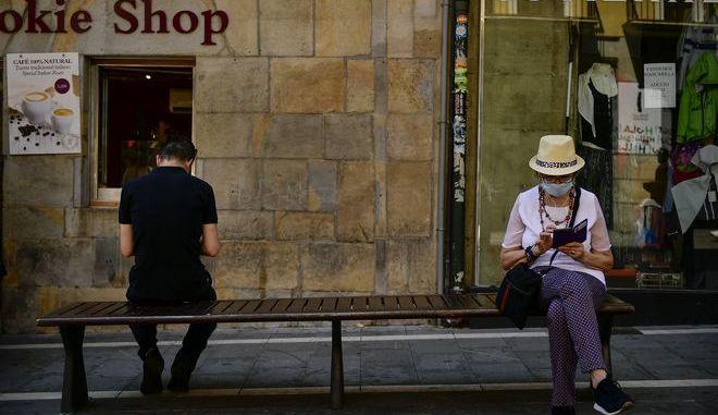 Εικόνα από την Παμπλόνα της Ισπανίας σε καιρό κορονοϊού